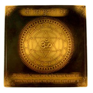 Yantra protectiei totala - Mahasudharshan Yantra
