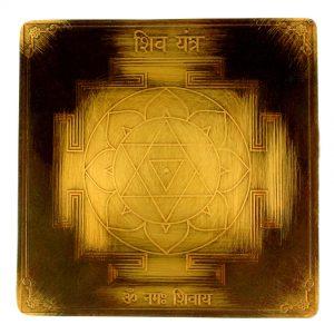 Yantra sanatatii si succesului - Shiva Yantra