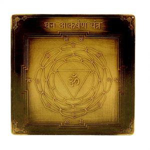 Yantra pentru afaceri prospere - Dhan Akarshan Yantra