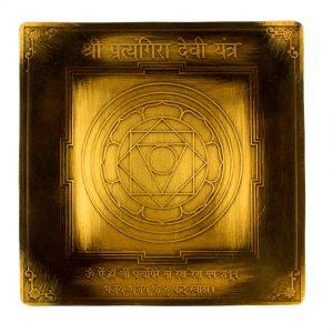 Yantra impotriva energiei negative - Pratyangira Devi Yantra