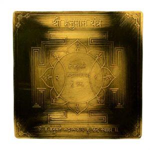 Yantra increderii si fortificarii mentale - Shree Hanuman Yantra