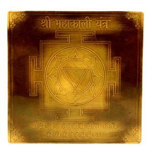 Yantra impotriva energiilor negative - Shree Mahakali Yantra